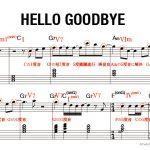 hellogoodbye_c_a2