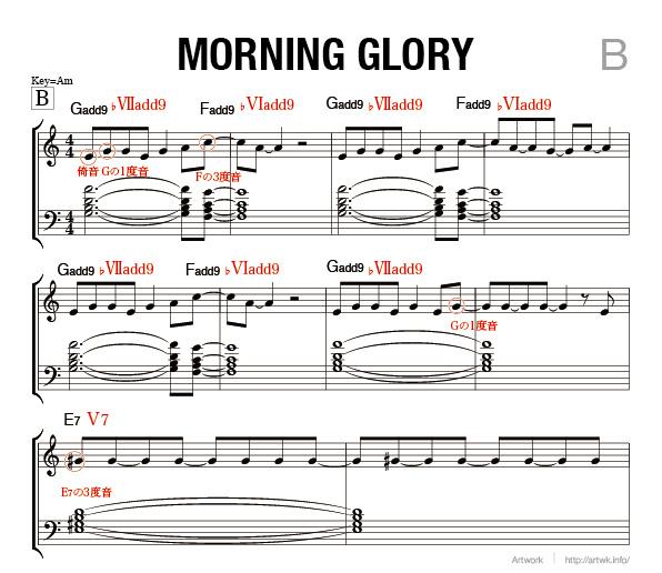 morningglory_am_b
